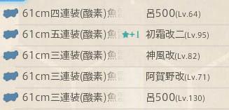 2016-07-20 (4).jpg