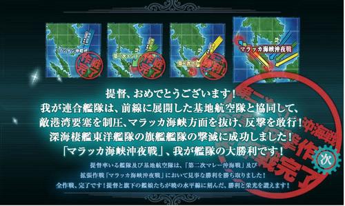 2016-08-13 (28).jpg