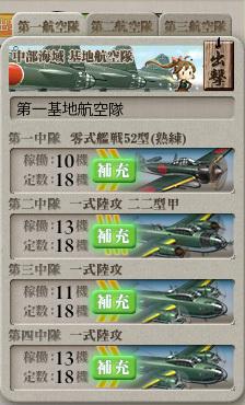 2016-10-06 (28).jpg