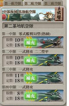 2016-10-06 (29).jpg
