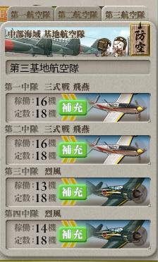 2016-10-06 (30).jpg