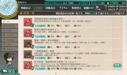2016-10-22.jpg